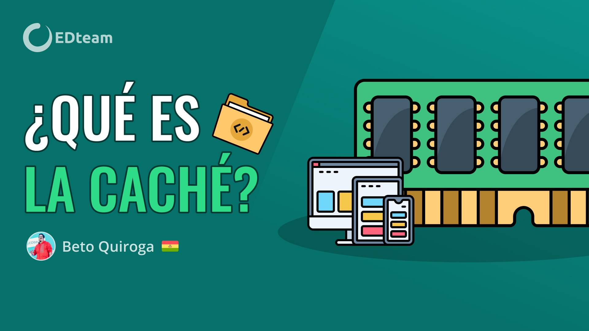 ¿Qué es la Caché?